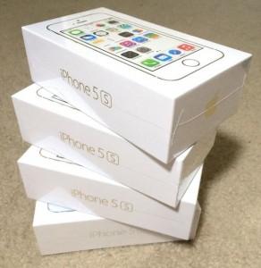 Otkup Apple iPhone Beograd