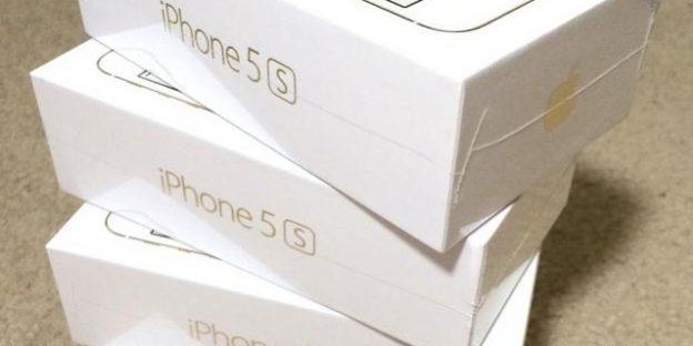 otkup novih mobilnih telefona